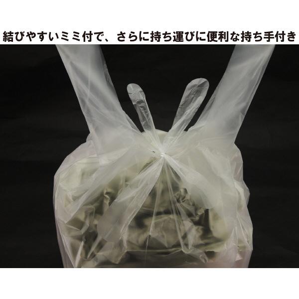 持ち手・ミミ付 丸底ゴミ袋 15L