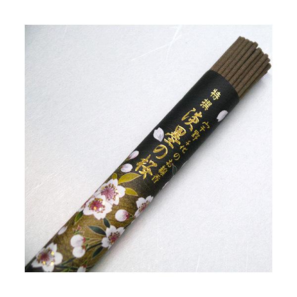 宇野千代 特撰淡墨の桜 塗箱 短寸10入