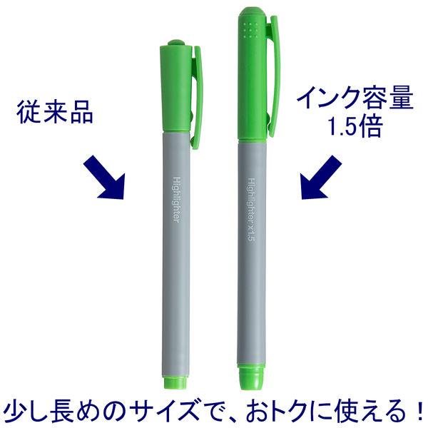 蛍光ペン インク1.5倍 グリーン10本