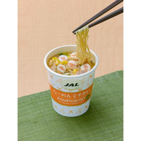 カップ麺アソートセット 1箱(12食入) JALUX