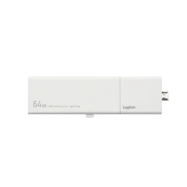 Lightning USBメモリ64GB