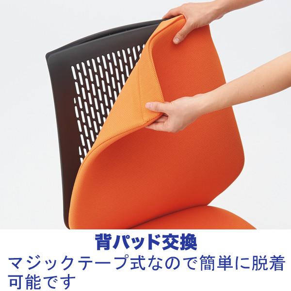 中央可鍛工業 SKOLDオフィスチェア 樹脂メッシュ肘無背パッド ブラック 1セット(2梱包)