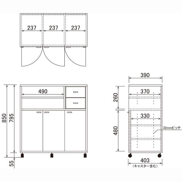 Adatto 木製キッチンワゴン ホワイト 引出し付き 1台(2梱包)