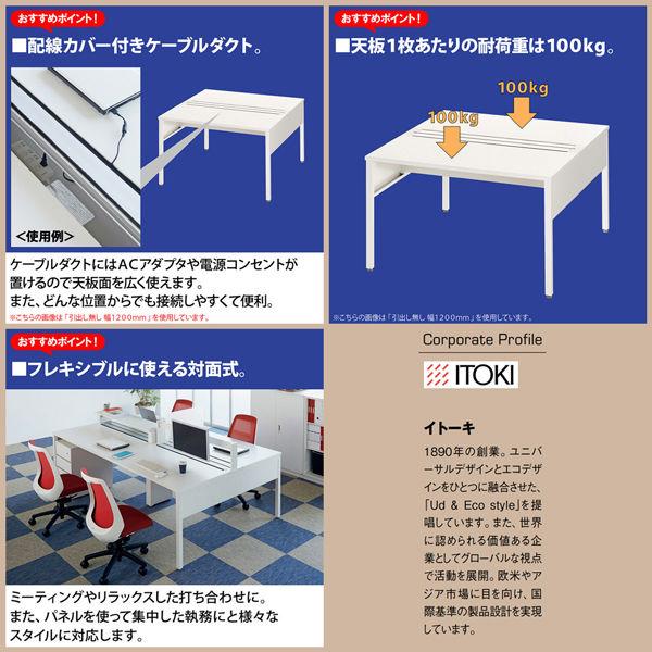 イトーキ(ITOKI) サリダLFデスク フリーアドレスデスク 引出し付き ホワイト  幅1200×奥行1400×高さ720mm  1台(5梱包)