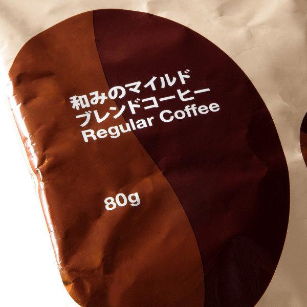 和みのマイルド ブレンドコーヒー