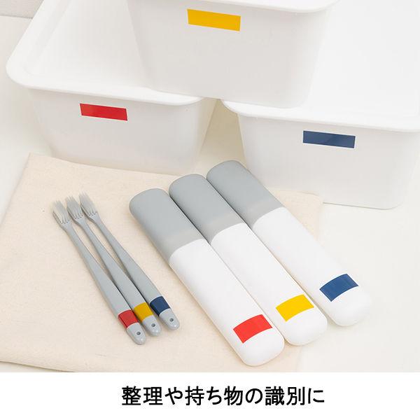 ニチバンセロテープ(R)(着色)12mm 赤1巻 4301-12