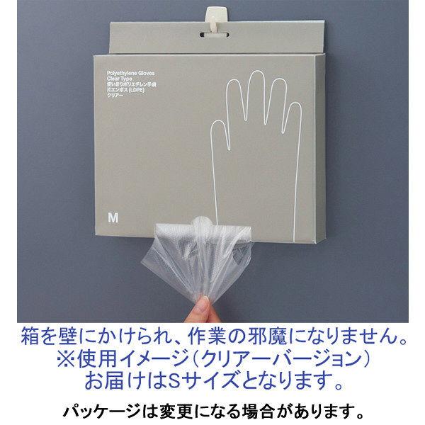 ポリエチレン手袋 S クリア 200枚入
