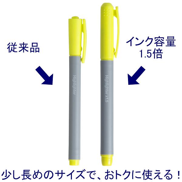 蛍光ペン インク1.5倍 イエロー30本