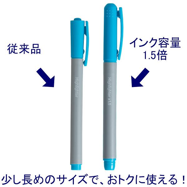蛍光ペン インク1.5倍 ブルー30本