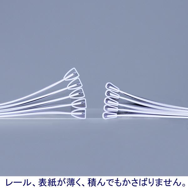 アスクル レール式クリアーホルダースリム(20枚綴じ) 白 A4タテ BP 1袋(100冊)