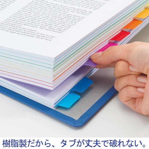 アスクル PP製カラーインデックス30穴 10山 A4タテ 1袋(10組入)