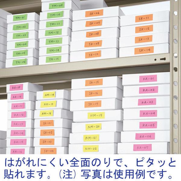 ヤマト メモックロールテープ詰替用 幅50mm×10m巻 レモン RK-50H-LE 12巻