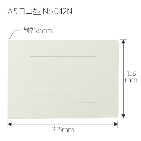 プラス フラットファイル樹脂製とじ具 A5ヨコ グレー No.042N 1セット(30冊)