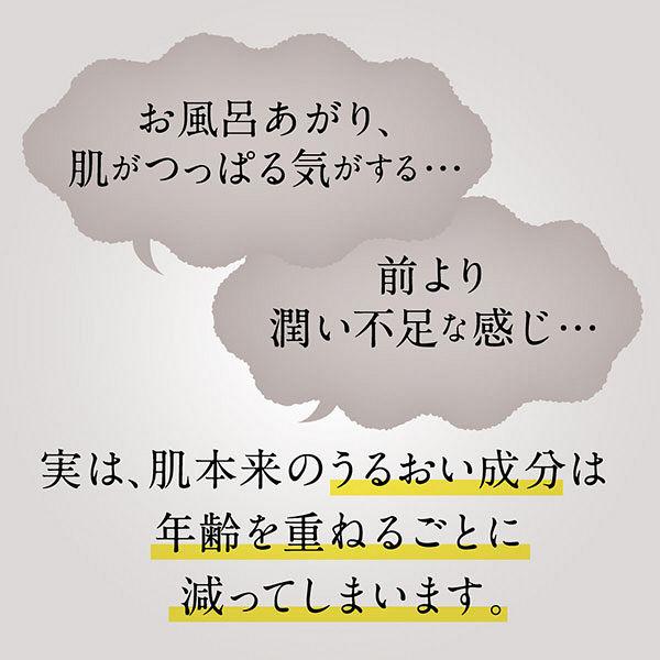 ビオレU潤い美肌ローズ&ブーケ本体