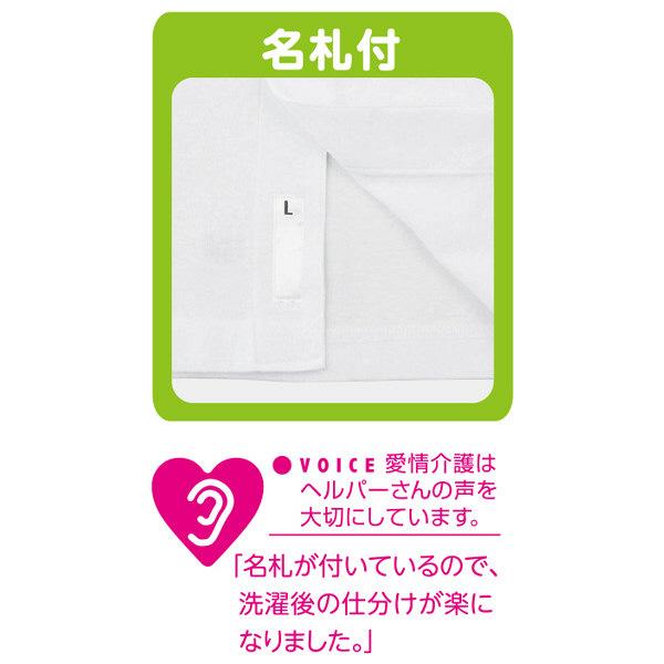 紳士半袖ワンタッチシャツ ホワイト LL 01896-03 1セット(2枚組) (取寄品)
