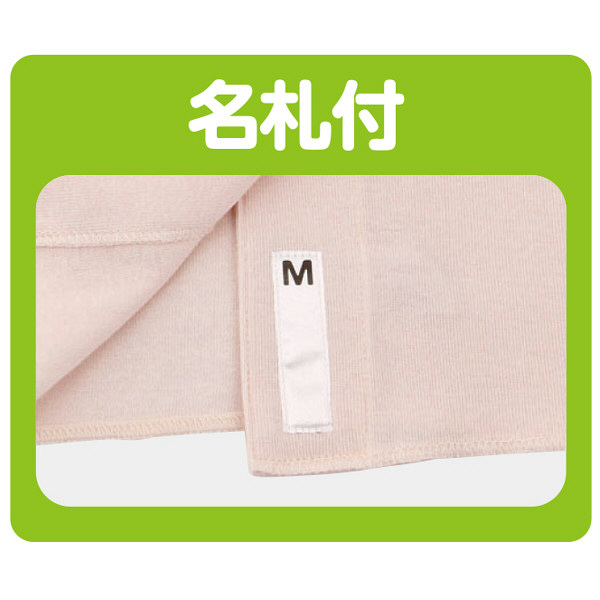 婦人3分袖ワンタッチシャツ ホワイト S 01829-14 1セット(2枚組) (取寄品)