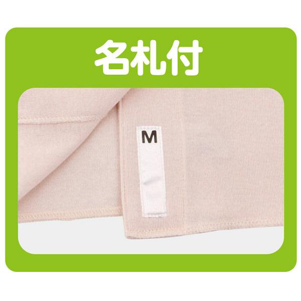 婦人7分袖ワンタッチシャツ ホワイト LL 01830-13 1セット(2枚組) (取寄品)