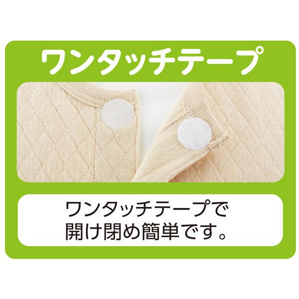 紳士8分袖キルトワンタッチシャツ ホワイト LL 38906-13 (取寄品)