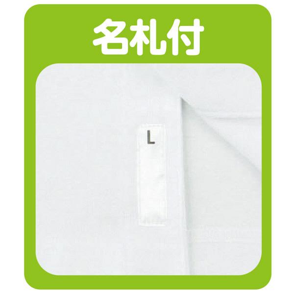 紳士7分袖大寸ワンタッチシャツ ホワイト 4L 38134-08 (取寄品)