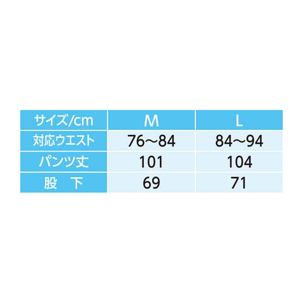 紳士フルオープン洗い替えパンツ ネイビー L 38594-32 (取寄品)