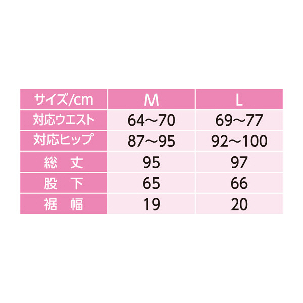 婦人フルオープン洗い替えパンツ プリントブルー M 38595-11 (取寄品)
