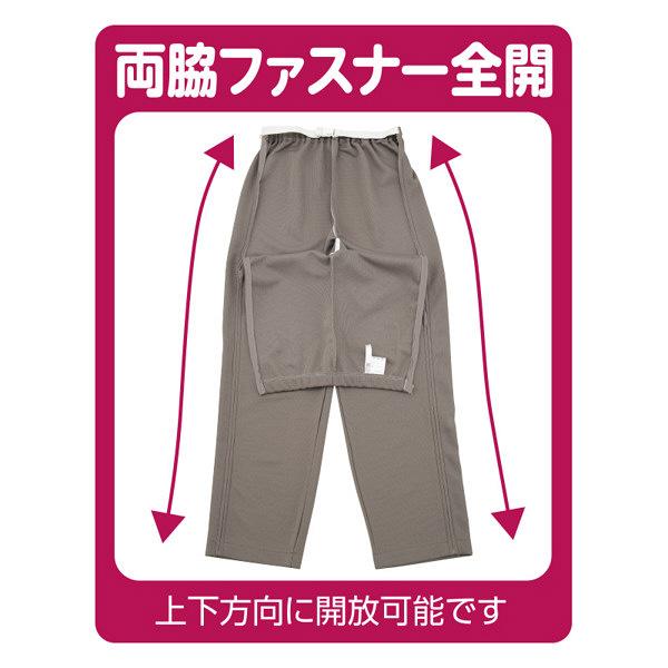 婦人脇全開ジャージパンツ ブラック L 39817-12 (取寄品)