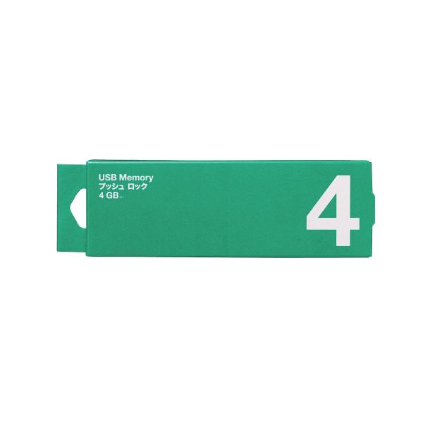 ノック式USBメモリ 4GB