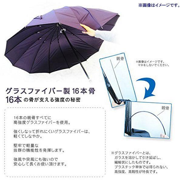 煌 耐風傘ナイトブラック