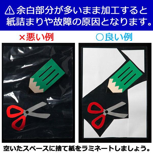 アスクル ラミネートフィルム UVカット A3 100μ 1箱(100枚入)