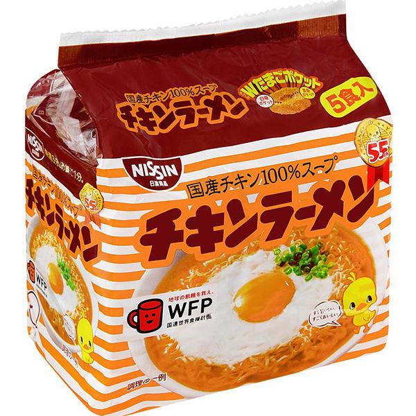 日清食品ひよこちゃんダッチオーブンセット
