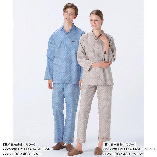 【メーカーカタログ】ナガイレーベン 患者衣ズボン ベージュ S RG-1453 1枚  (取寄品)