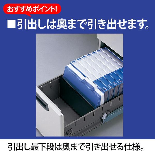 プラス 組立式スチールOAデスクシステム 脇机 2段 ホワイトメープル 幅400×奥行700×高さ700mm 1台(取寄品)