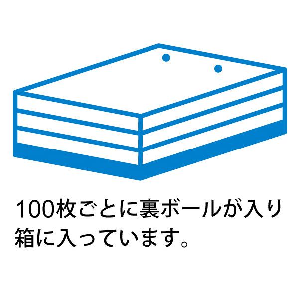 ヒサゴ お会計票 2007 1セット(2000枚:500枚入×4箱)