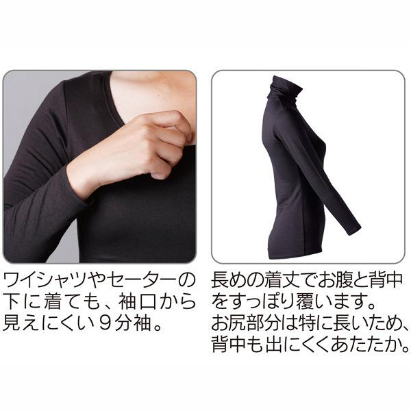 インナーシャツ ホットシャツ ハイネック 9分袖 レディス S フットマーク (取寄品)