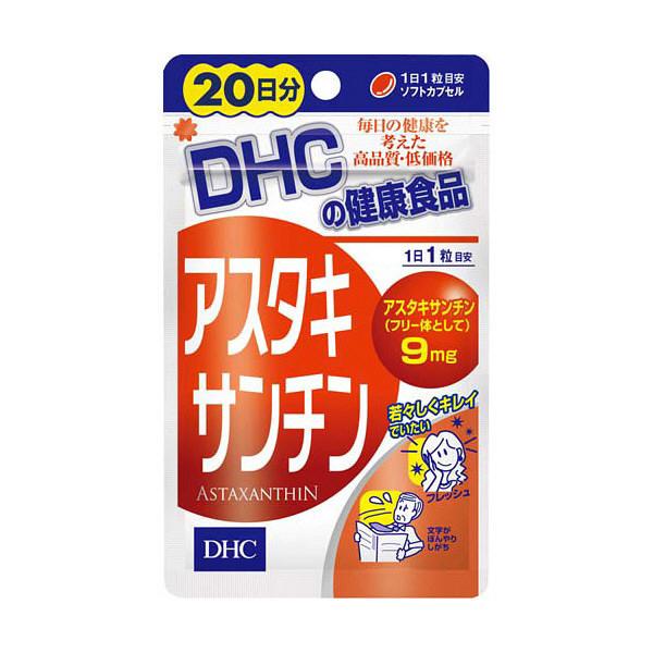 【ロハコ限定】DHC エイジングケア福袋