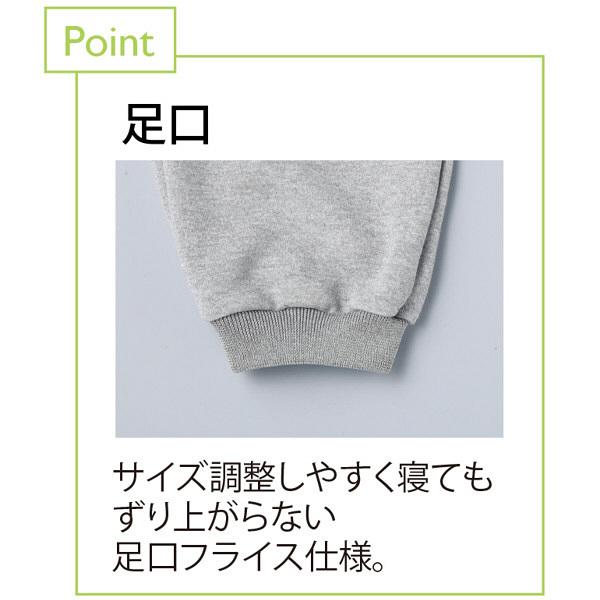 トンボ キラク パンツ シルバー杢  L CR873-03 1枚  (取寄品)