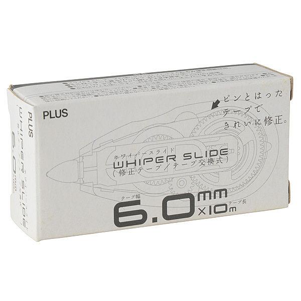 修正テープ ホワイパースライド 本体 幅6mm×10m ブラック 10個 プラス