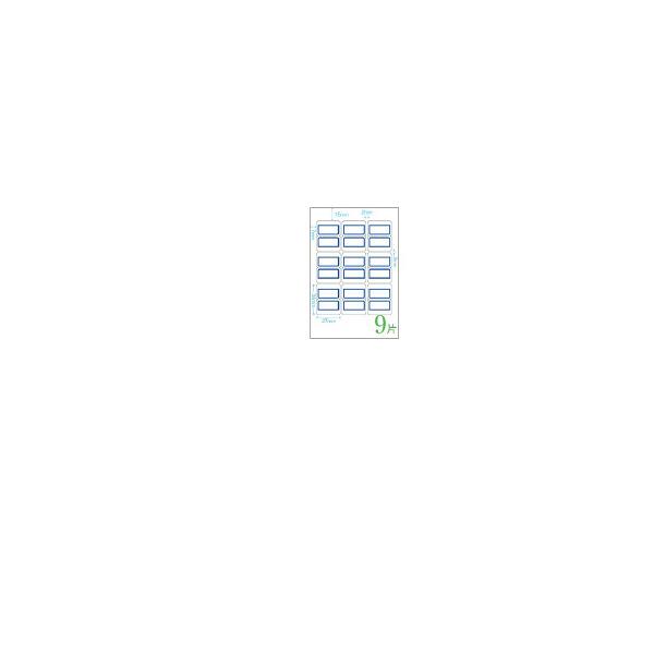 ニチバン マイタック(R)PCラミネートインデックス 大(34×27mm) 青 63片入