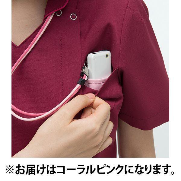 ナガイレーベン 女子上衣(衿つきスクラブ) 医療白衣 半袖 コーラルピンク M ML-1142 (取寄品)