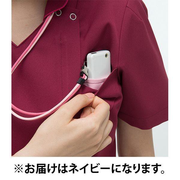 ナガイレーベン 女子上衣(衿つきスクラブ) 医療白衣 半袖 ネイビー EL ML-1142 (取寄品)