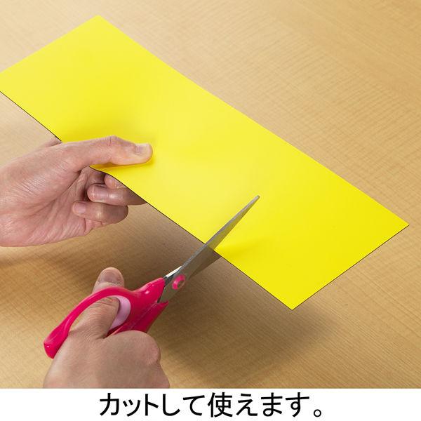 エコ・マグネットシート 黄