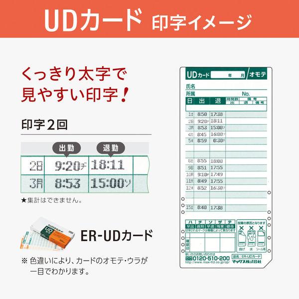 マックス 電波時計タイムレコーダ ブラック(下取キット付) ER-110SUWブラック(SK)