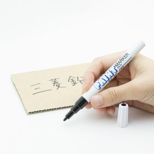 三菱鉛筆(uni) ペイントマーカー 細字 黒 油性マーカー PX-21
