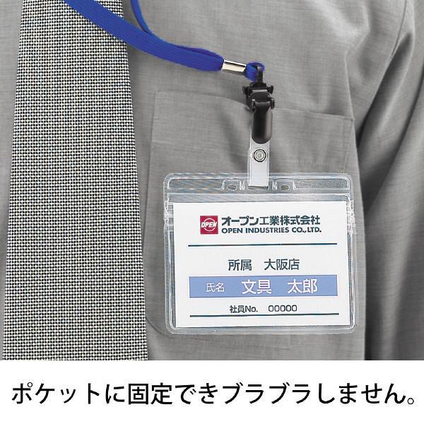 オープン工業 ループクリップ脱着式 青 1袋(10本入)