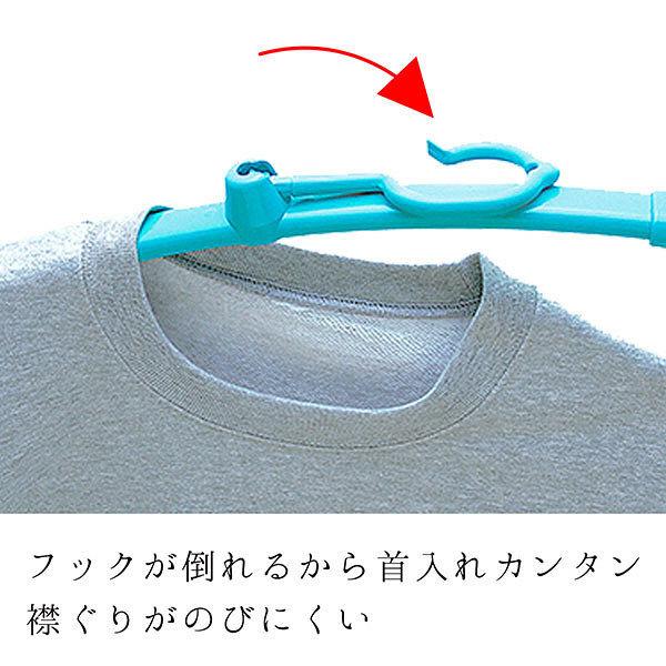 トレーナー用 洗濯 ロングハンガー