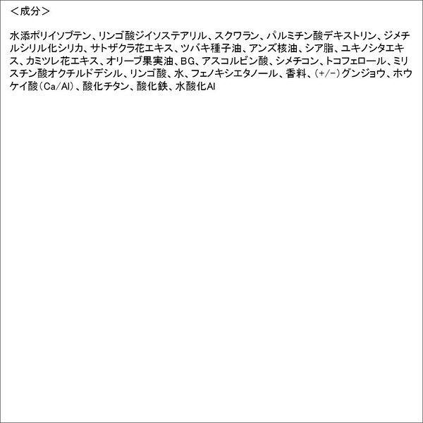舞妓はん花飴バーム03(きんもくせい色)