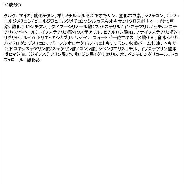 パウダーFD MO ケースセット 03