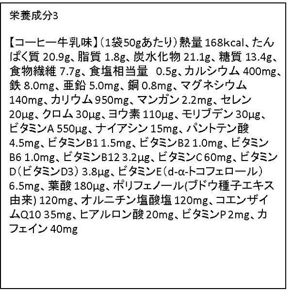 DHC プロティンダイエット 1箱