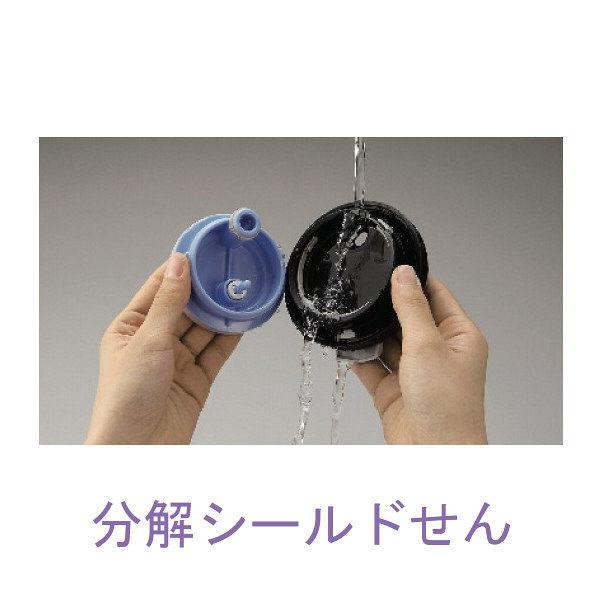 ステンレスボトル 0.35L ブルー