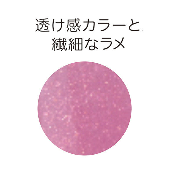 ベビーピンク プラスリップグロス 01